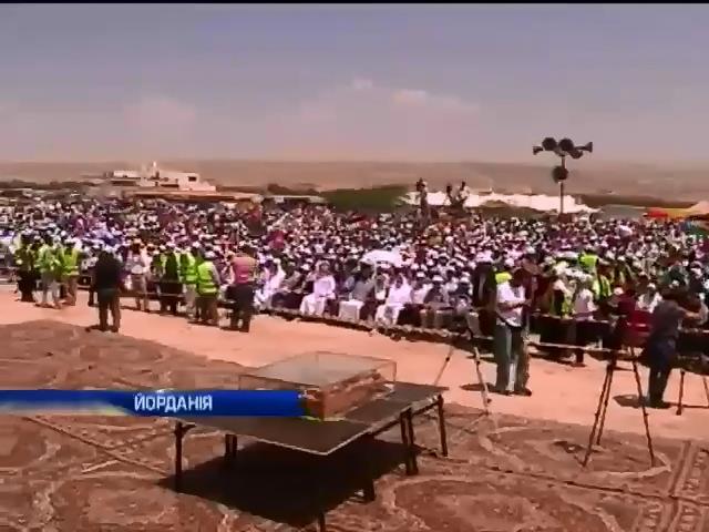 В Иордании состоялся Всемирный марш за Иерусалим (видео)