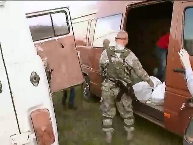 Люди со всего мира помогают украинским военным деньгами и снаряжением (видео) (видео)