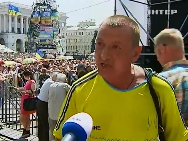 Майдан потребовал от президента навести порядок и отчитаться через 100 дней (видео) (видео)