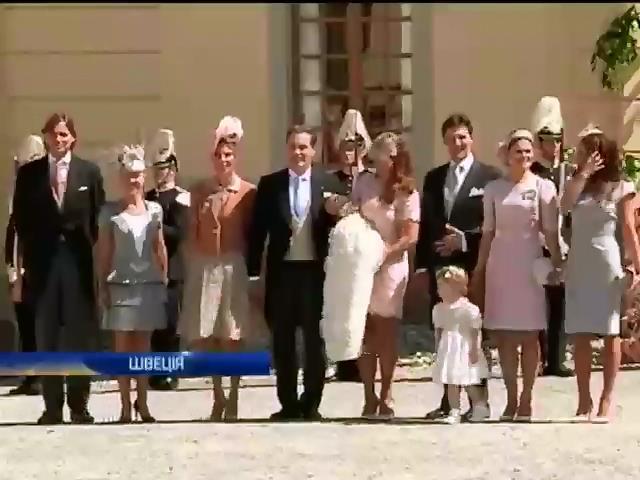 Семья короля Швеции крестила маленькую принцессу (видео) (видео)