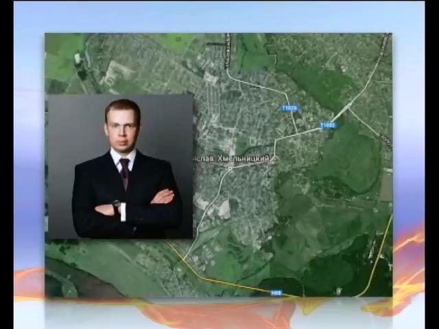 Киевский суд арестовал собственность олигарха Курченко (видео)