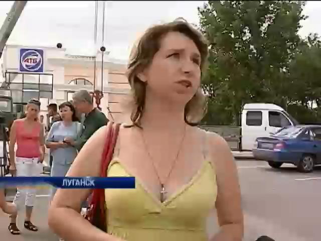 Беженцев из Луганска россияне заманивают курортами (видео) (видео)