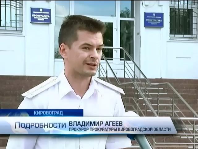 Сообщник Лозинского по убийству уехал отдыхать на море с семьей (видео) (видео)