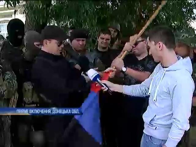 Ляшко порвав прапор ДНР у щойно визволеному Марiуполi (вiдео) (видео)