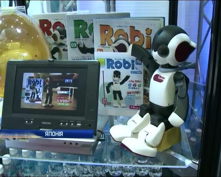 У Токiо вiдкрилася виставка електронних iграшок (видео)