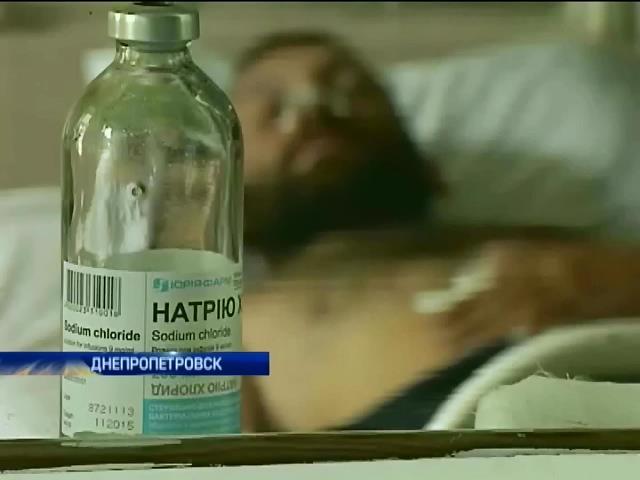В Днепропетровск на лечение доставлены 26 бойцов АТО и ребенок (видео)