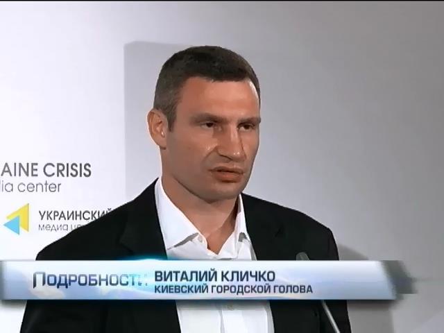 Виталий Кличко начал бороться с киосками в Киеве (видео)