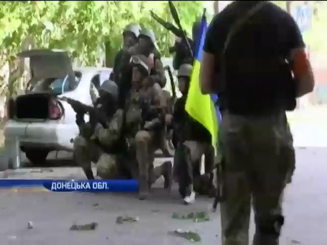 "Нацгвардiя та ""Азов"" провели зачистку у Марiуполi (видео)"