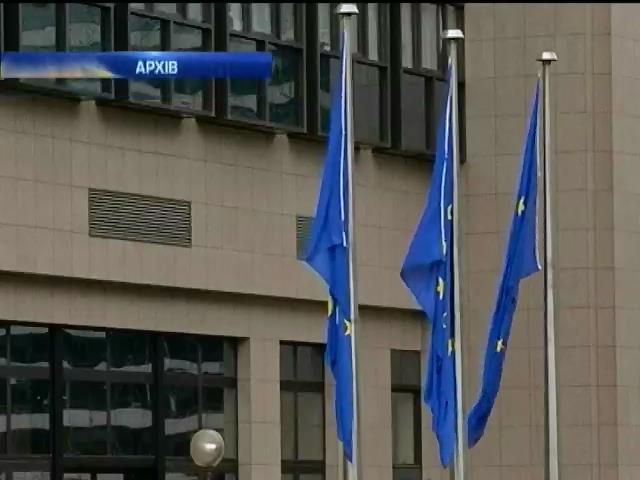 ґвросоюз обговорить ситуацiю в Украiнi пiсля виборiв (видео)