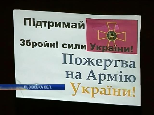 Львiвськи священики зiбрали грошi та екiпiровку для украiнських вiйськових (вiдео) (видео)