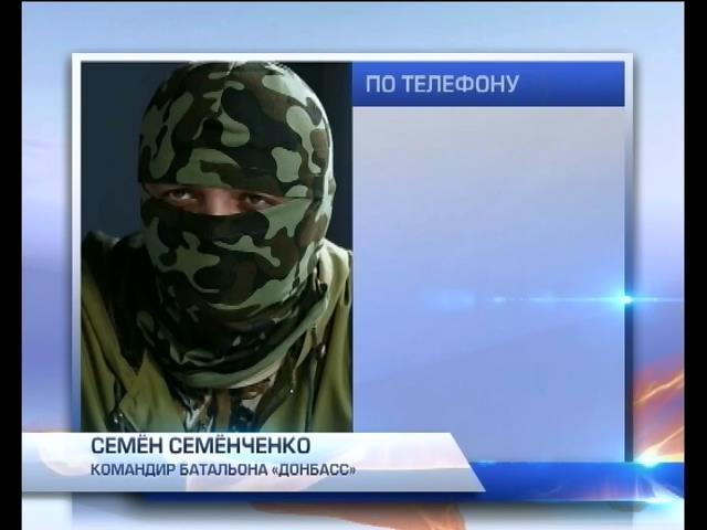 Семен Семенченко: Десантники на Ил-76 погибли из-за предательства (видео) (видео)