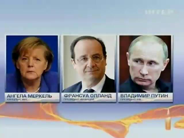 Меркель и Олланд поговорили с Путиным по телефону (видео)