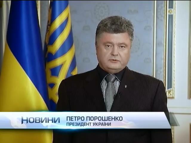 Порошенко заявив про контрнаступ украiнськоi армii (видео)