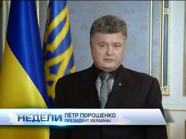 На СНБО в понедельник Порошенко обсудит восстановление границ и мирный план (видео)