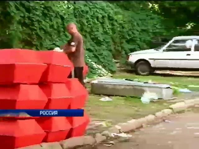 В России официально признали свою помощь террористам в Украине (видео) (видео)