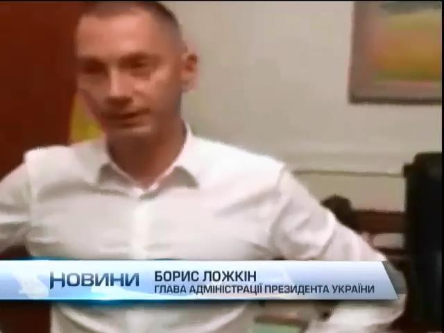 Борис Ложкин записал селфи-видео о своей первой рабочей неделе (вiдео) (видео)