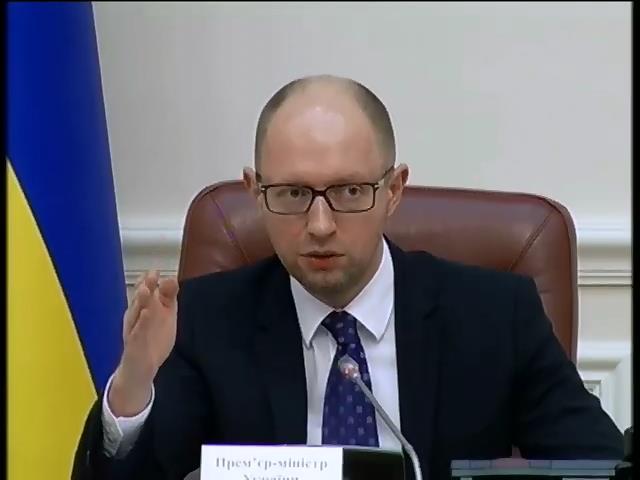 Украинцы не будут дотировать Газпром, - Яценюк (видео)