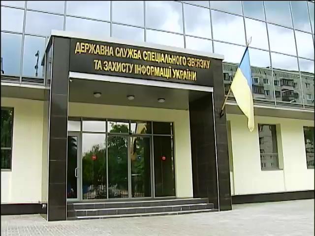 Руководство концерна РРТ обвинили в сотрудничестве с террористами (видео) (видео)