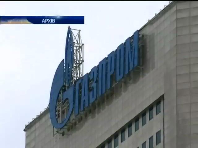 Газпром може подати новий позов на Нафтогаз (видео)