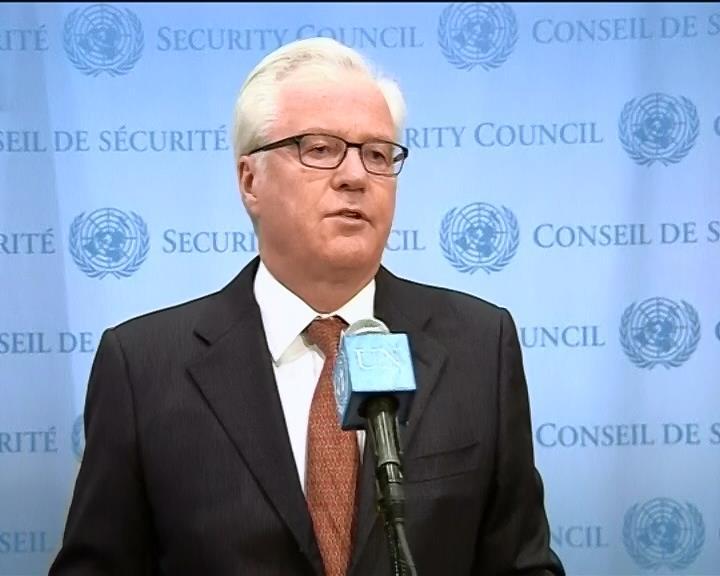 Радбез ООН вкотре вiдхилив резолюцiю Росii (видео)