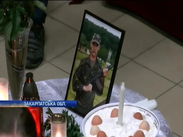 Першi втрати Закарпаття: у Берегово поховали 20-рiчного хлопця (видео)