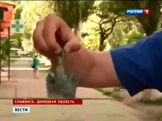 Российских журналистов уличили во лжи о фосфорных бомбах (видео) (видео)