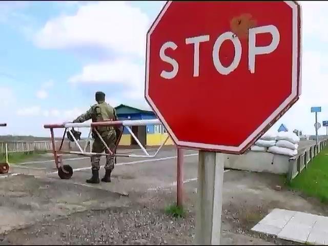 Украина всерьез рассматривает план сооружения стены на границе с Россией (видео) (видео)