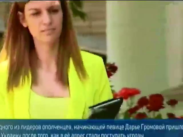 """Российская пропаганда обвинила """"Подробности"""" в преследовании Дарьи Громовой (видео) (видео)"""