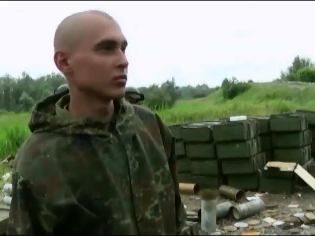 Боевики не согласны с предложением Порошенко сложить оружие (видео) (видео)