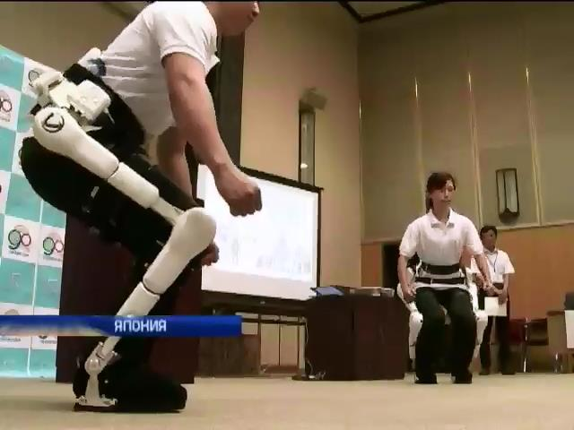 Мир в кадре: Японцы придумали костюмы, управляемые силой мысли (видео) (видео)