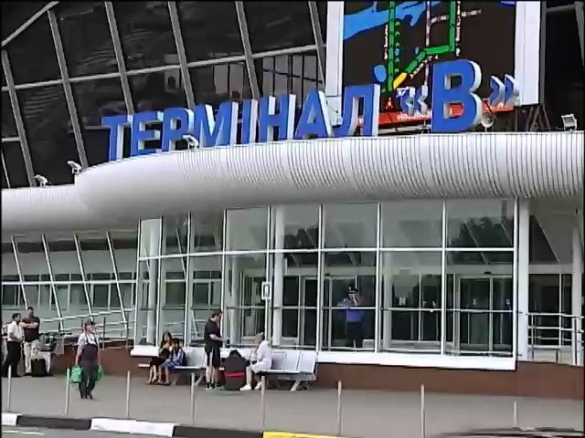 """Прокуратура требует от МАУ погасить долг перед аэропортом """"Борисполь"""" (видео)"""