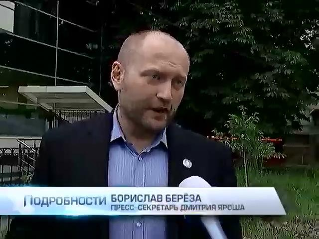 """""""Правый сектор"""" ответил на обвинения регионала Левченко (видео)"""