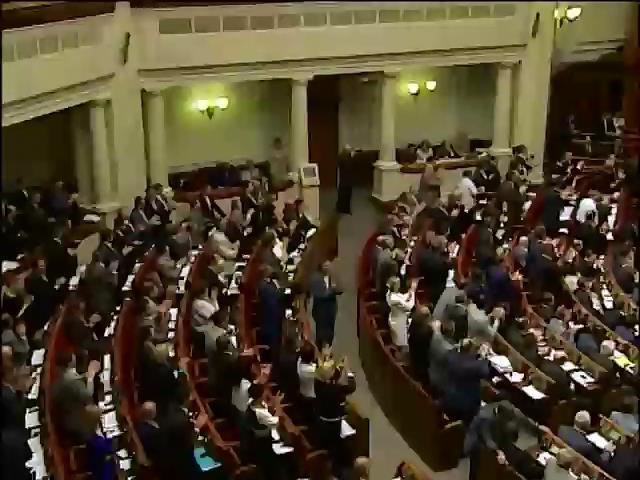 Кристин Лагард поздравила Порошенко с уверенным голосованием в Раде (видео) (видео)