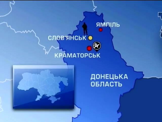 Вiйськовi взяли пiд контроль мiст через Сiверський Донець (видео)