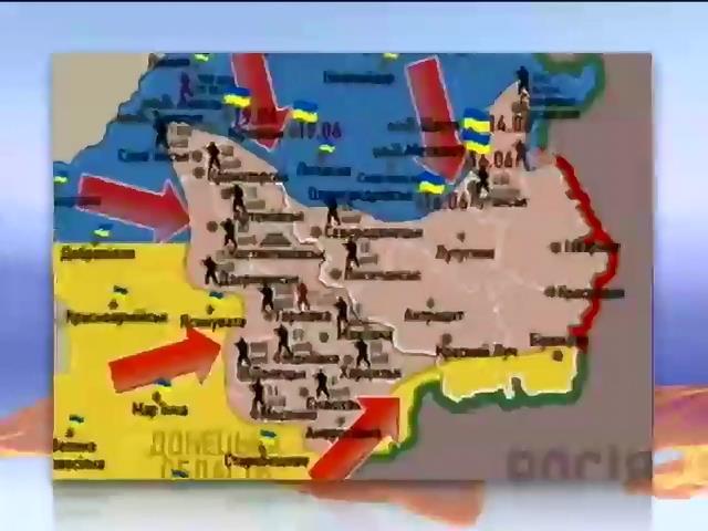 В СНБО предупредили Минобороны об оставшихся дырах на границе с Россией (видео)