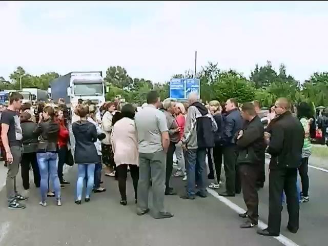 Матери и жены солдат АТО с требованием вернуть их домой заблокировали дорогу (видео) (видео)