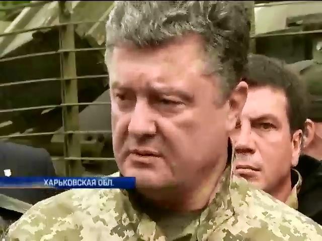 """Порошенко настаивает на """"тишине"""" в зоне АТО 27 июня (видео) (видео)"""