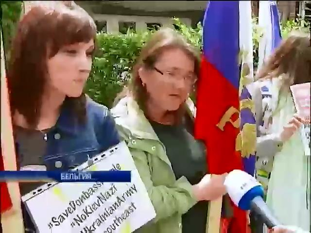 В Бельгии пикетировали украинское посольство, не понимая зачем (видео) (видео)