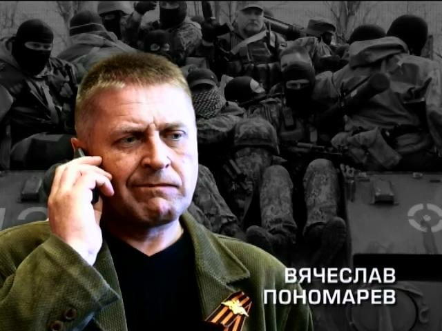 """Лидеры террористов попали в расширенный список """"российских"""" санкций (видео)"""