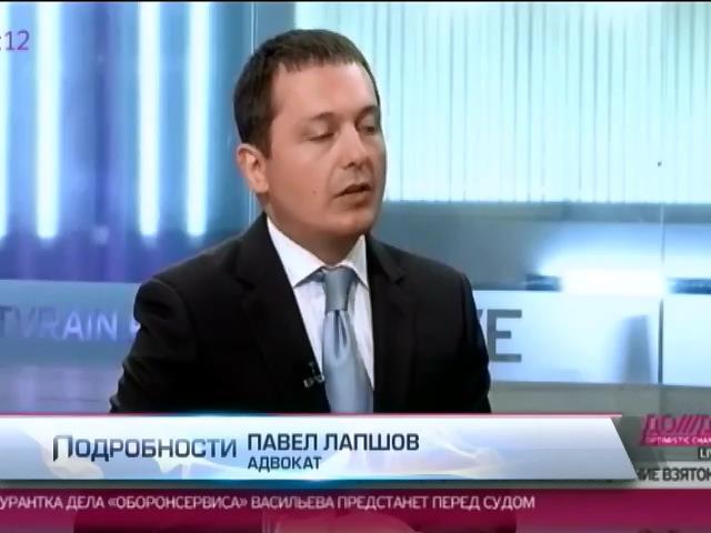 За смертью российского генерала Колесникова стоит конфликт между ФСБ и МВД (видео) (видео)