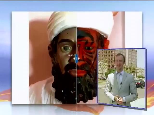 ЦРУ выпустило дьявольские игрушки бен Ладена для пакистанских детей (видео)