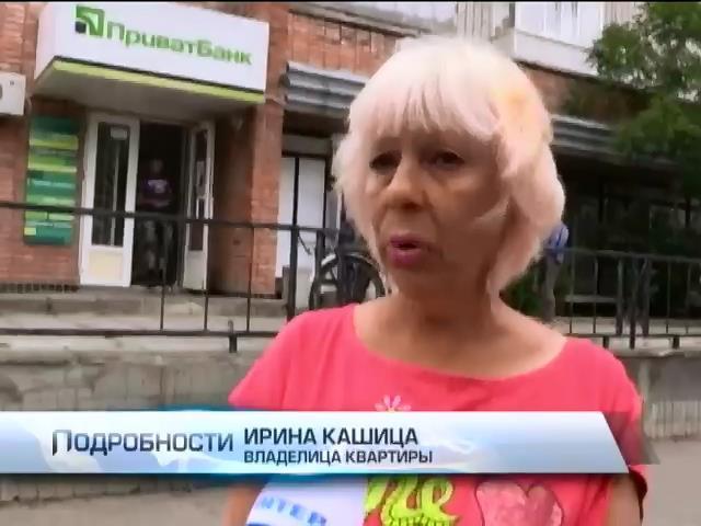 ПриватБанк с угрозами выгоняет женщину из квартиры за огромный долг по кредиту (видео) (видео)