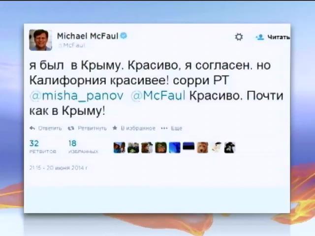 Мир в кадре: экс-посол США в России предпочел Калифорнию Крыму (видео)