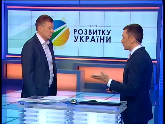 """Лидер Партии развития Украины: """"На востоке страны должне быть мир"""" (видео)"""