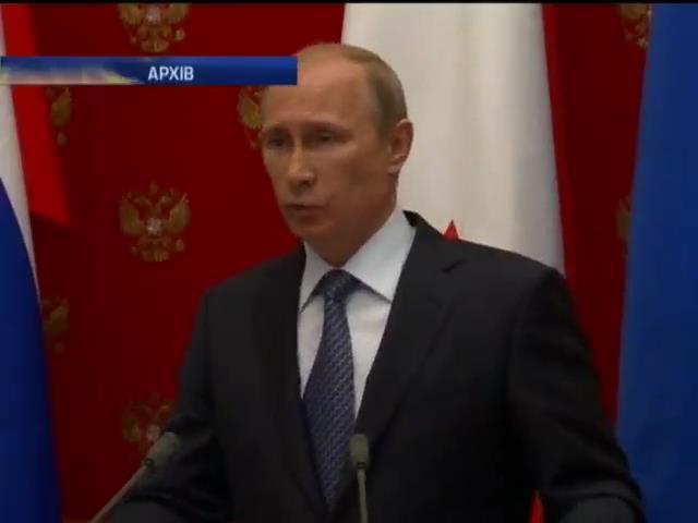 Путiн незадоволений ультиматумом мирного плану Порошенко (видео)