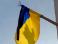 23 июня во Львовской области объявлено днем траура по воинам, погибшим в ходе АТО