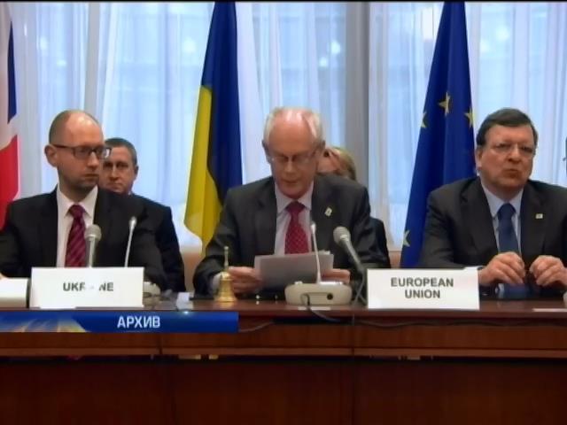 Евросоюз готов подписать ассоциацию с Украиной 27 июня (видео)