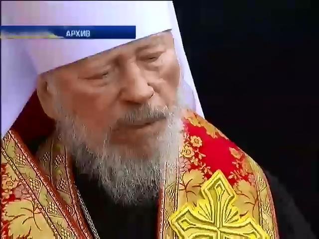 Семь священников соборовали Блаженнейшего Владимира в больнице (видео) (видео)