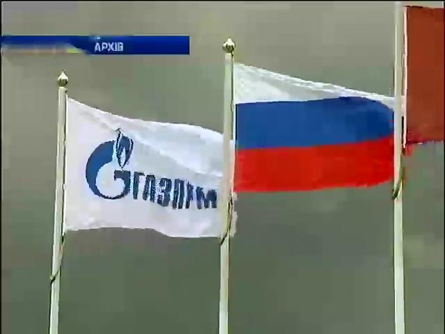 Голова Газпрому вважаe виправдання Тимошенко доказом легiтимноcтi газового контракту (видео)