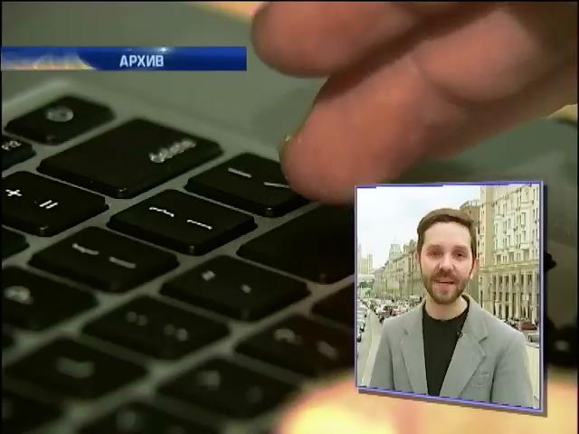 Скандальный архив российских интернет-активистов опубликовали на украинском сайте (видео)